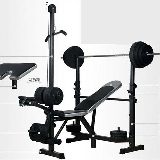 Full Workout Bench
